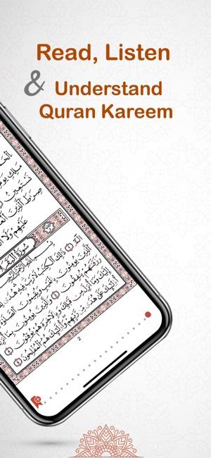 quran mp3 riwayat warch gratuit