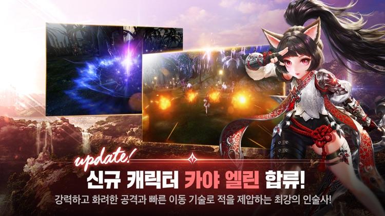 테라M screenshot-0