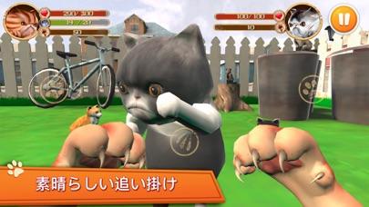 Cat Simulator 3D - My Kitten紹介画像2
