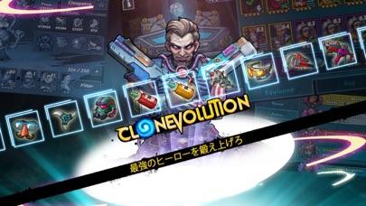 Clone Evolution: RPG バトルのスクリーンショット4
