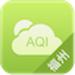 100.福州空气质量