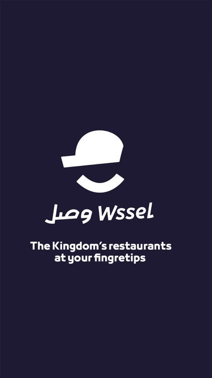 وصل Wssel | Food Delivery App