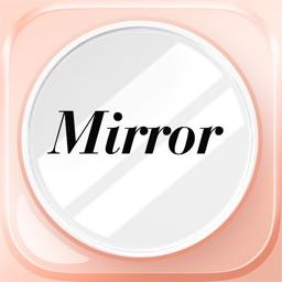 Beautiful Pocket Makeup Mirror
