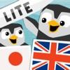 LinguPinguin LITE - 日本語 英語 - iPadアプリ