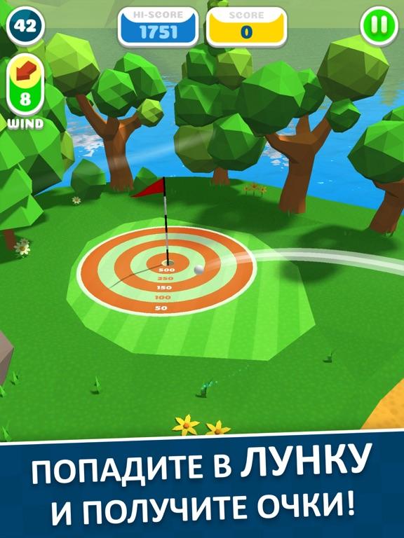 Cobi Golf Shots для iPad