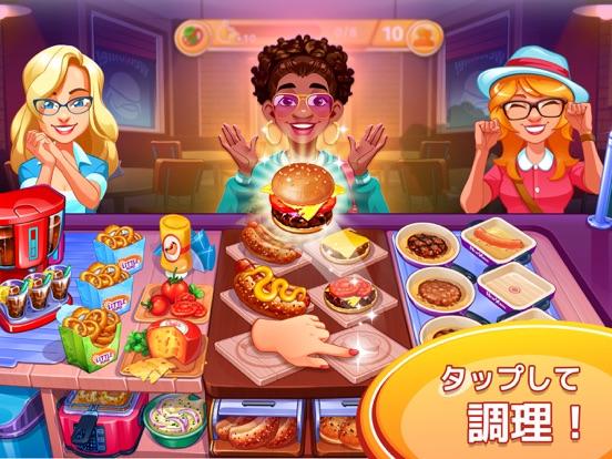 クッキング クレイズ:レストランゲームのおすすめ画像1