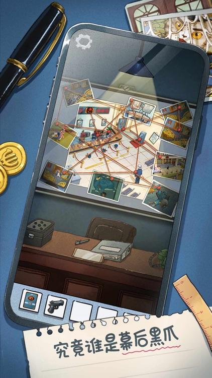 咪莫-打破次元壁密室解谜 screenshot-3