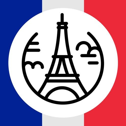 法國離線旅遊指南