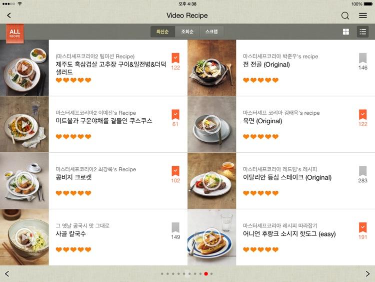 CJ더키친 - 나만의 맞춤 레시피(태블릿) screenshot-4