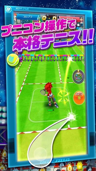 白猫テニス screenshot1