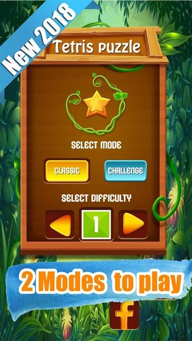 Brick game jungle screenshot one