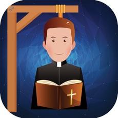 Activities of Word Search Bible Hangman Quiz