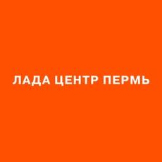LADA ПЕРМЬ