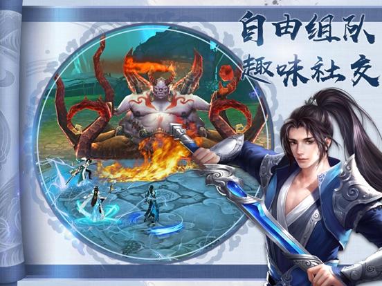 Скачать 幻界王-古装情缘仙侠手游