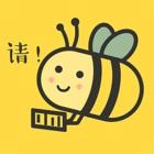 小蜜蜂一站式平台 icon