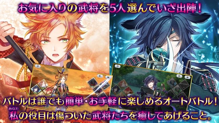 戦刻ナイトブラッド 光盟【戦国恋愛ファンタジーゲーム】 screenshot-4