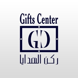 Gifts Center Mobile App