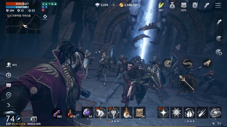 리니지2M screenshot-4