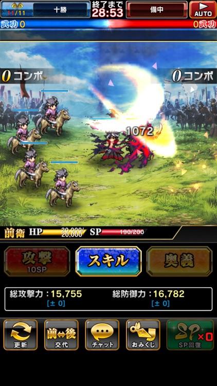 戦乱のサムライキングダム screenshot-5