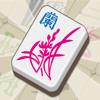 麻雀ソリティア1000 - マージャンパズル