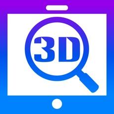 SView-快速看3D模型CAD图纸