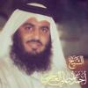 Ahmad Nakore - Al Quran AL Ajmi Ahmad Ali  artwork