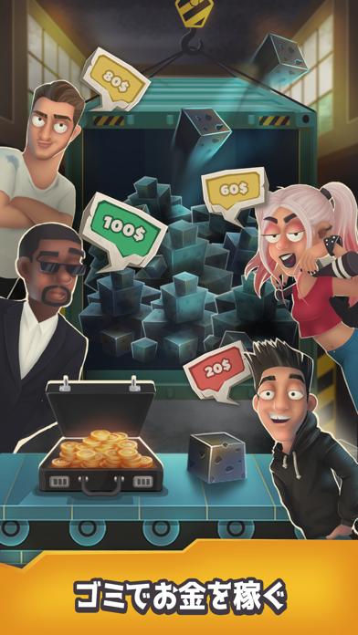 Trash Tycoon: アイドルクリッカーのおすすめ画像4
