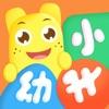 幼升小全课程-幼儿拼音学习儿童数学启蒙