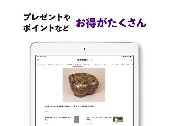 https://is1-ssl.mzstatic.com/image/thumb/Purple125/v4/69/cf/2c/69cf2c3e-4902-a972-3586-5a959abdac60/c4047656-7c32-487d-803f-028a61721be2_iPad12.9-03-2.jpg/552x414bb.jpg