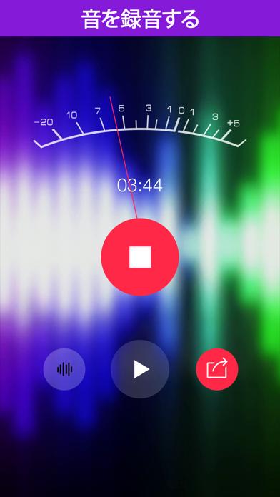 音楽着メロiPhone用ののおすすめ画像4