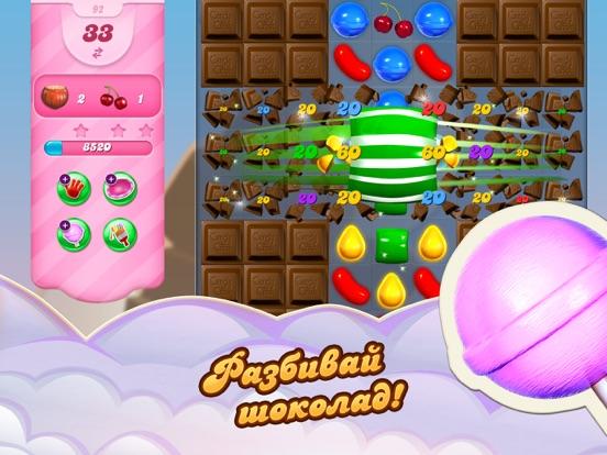 Скачать Candy Crush Saga