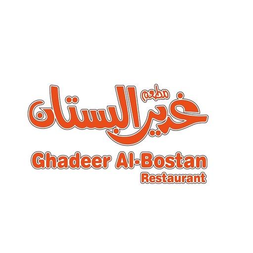 Ghader Al-bustan