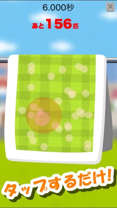 バシバシ!ダニ退治 - ストレス発散ゲーム紹介画像1