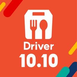 ShopeeFood Driver