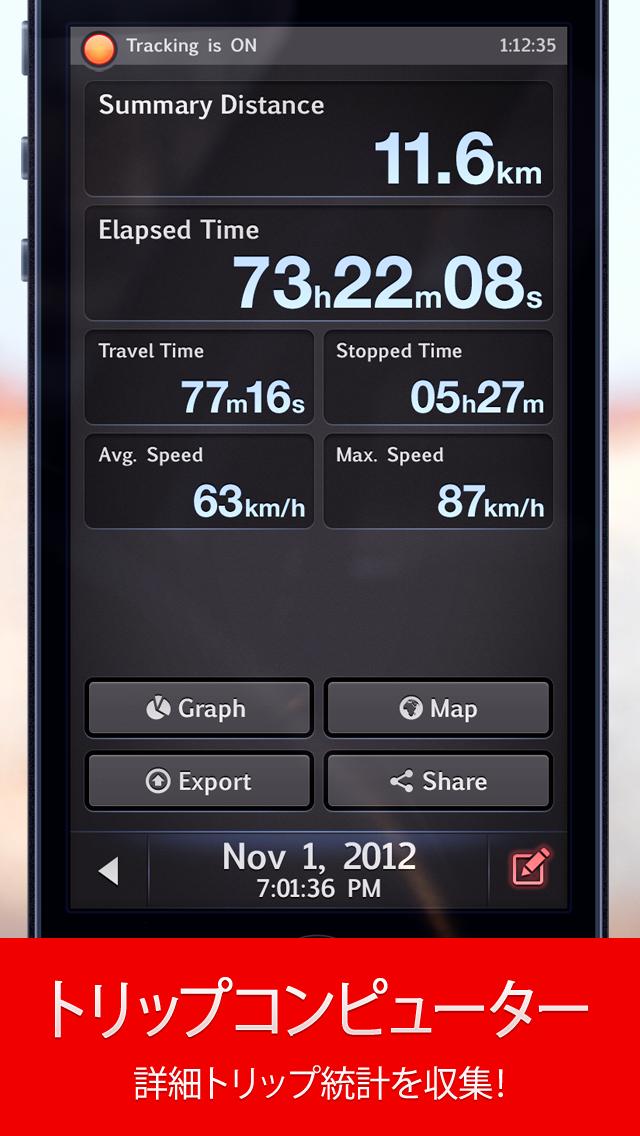 Speed Tracker Proのおすすめ画像4
