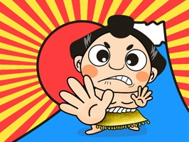 "Animated stickers ""Sumo Wrestler"" are released now"