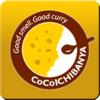 カレーハウスCoCo壱番屋公式アプリ