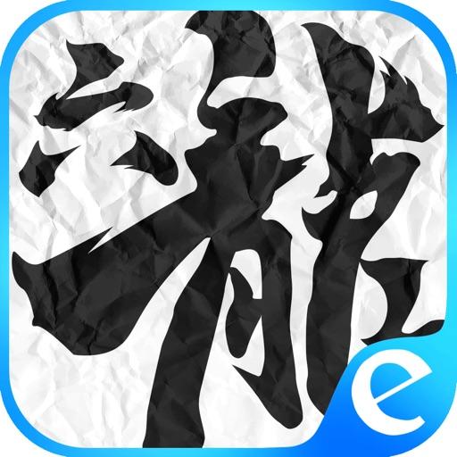 Efun-六龍御天