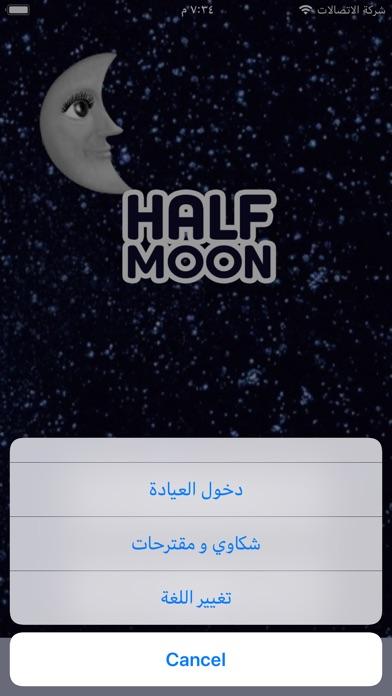 HalfMoonKSA-3