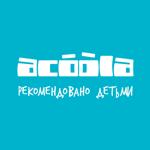 AcoolaKids на пк