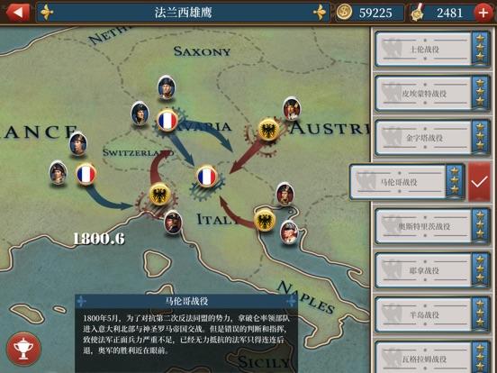 欧陆战争VI
