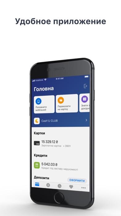 Alfa-Mobile UkraineСкриншоты 2