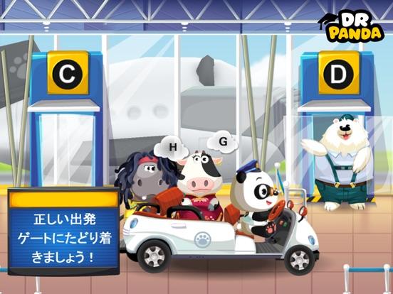 Dr. Panda空港のおすすめ画像3