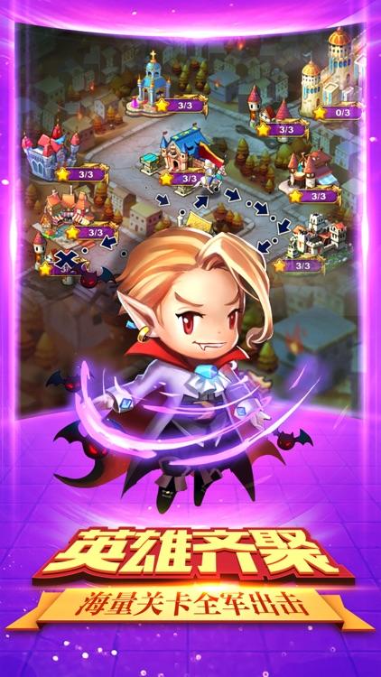 英雄塔防-烧脑版竞技塔防 screenshot-4