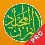 Koran Majeed Proالقرآن المجيد