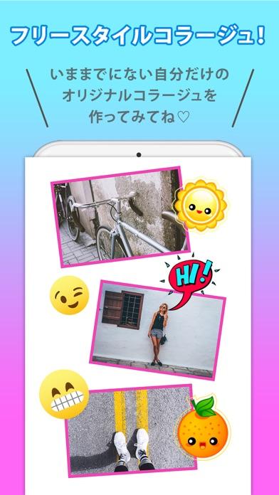 写真加工 - 画像編集 - コラージュ - Mixgramスクリーンショット7