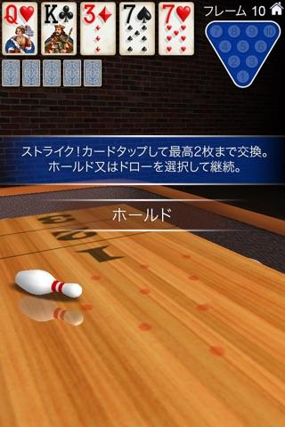10 Pin Shuffle ボウリングスクリーンショット4