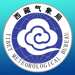 8.西藏气象公众版