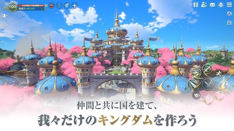 二ノ国:Cross Worlds screenshot-8