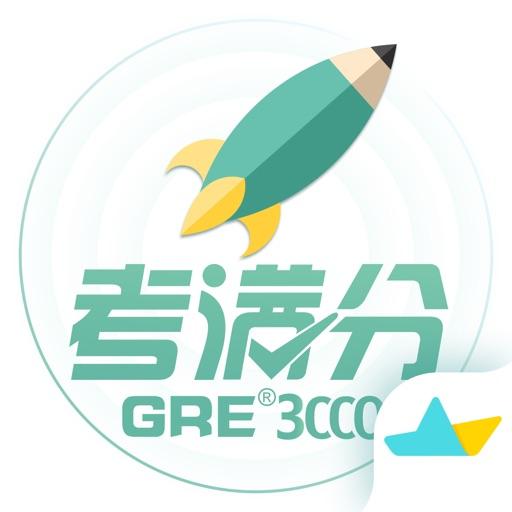 GRE3000词-GRE速记英语核心题库